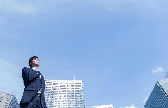 【厳選】20代におすすめの転職サイト8選 第二新卒から女性の転職まで解説
