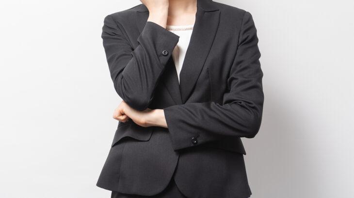 転職活動に疲れた、内定が決まらない理由と対策について解説